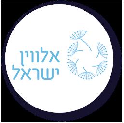 אלווין ישראל - עבדנו עם CM
